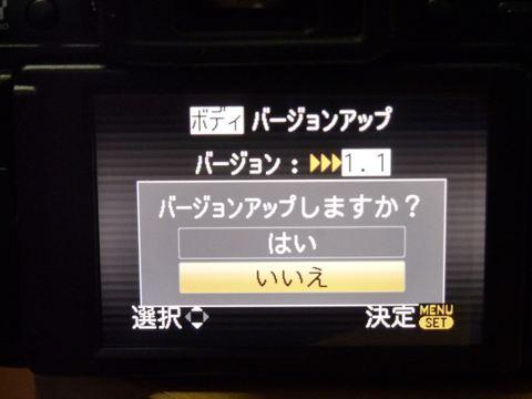 20111209_P1110537_R.jpg
