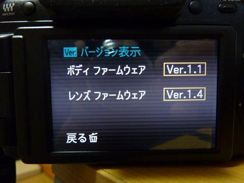 20111209_P1110544_R.jpg