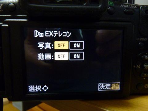 20111209_P1110547_R.jpg