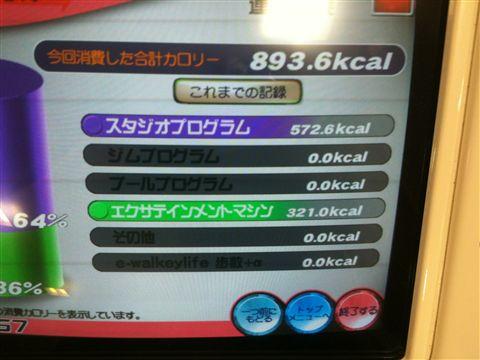 20111212_IMG_3497_R.jpg