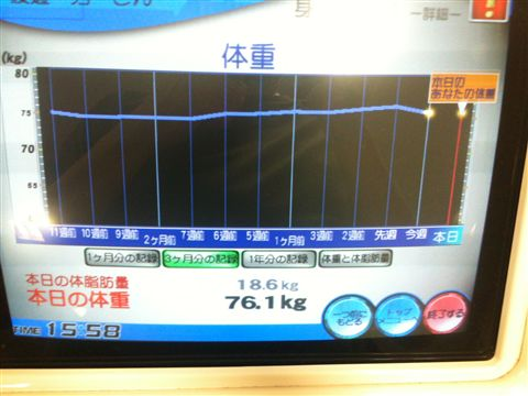 20111212_IMG_3501_R.jpg