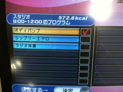 20111223_IMG_3553_R.jpg
