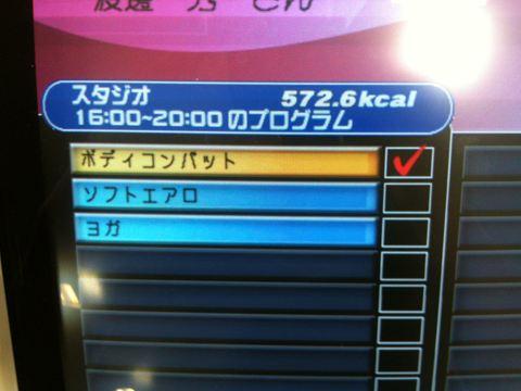 20111225_IMG_3561_R.jpg