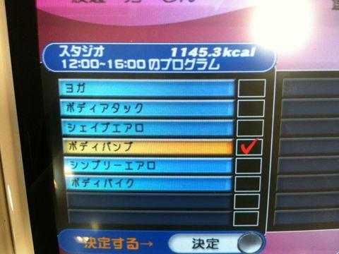 20111225_IMG_3563_R.jpg