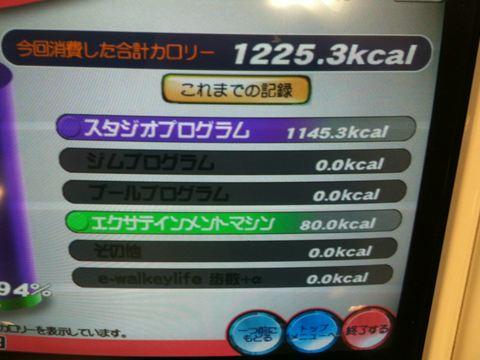 20111225_IMG_3565_R.jpg