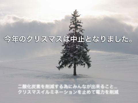 20111225_entry_img_787_R.jpg
