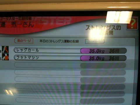 20120103__IMG_3618_R.jpg