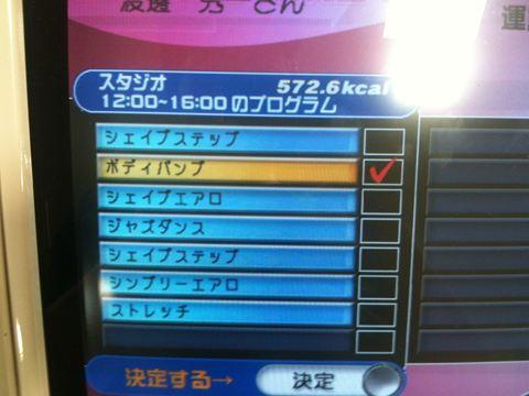 20120110__IMG_3637_R.jpg