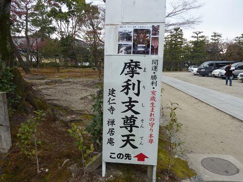 20120111__P1110587_R.jpg