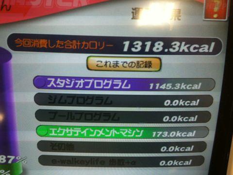 20120114__IMG_3647_R.jpg