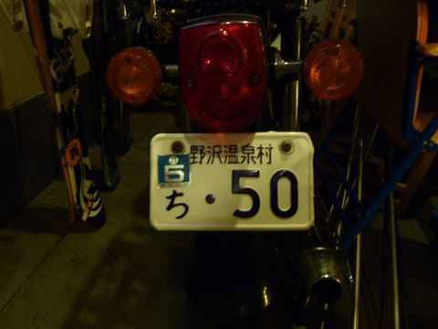 20120213__P1110702_R.jpg