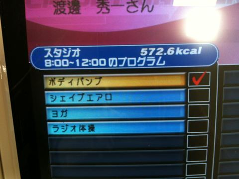 20120224__IMG_3744_R.jpg