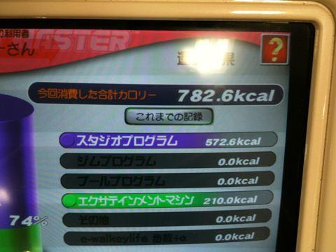 20120302__IMG_3768_R.jpg