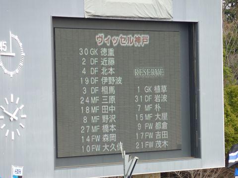 20120310__P1110916_R.jpg