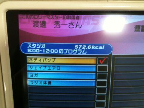 20120316__IMG_3814_R.jpg
