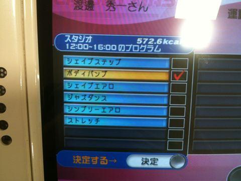 20120328__IMG_3832_R.jpg