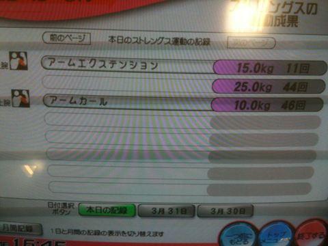 20120411__IMG_3891_R.jpg