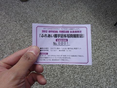 20120415__P1120443_R.jpg