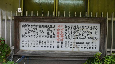 20120509__P1000878_R.jpg