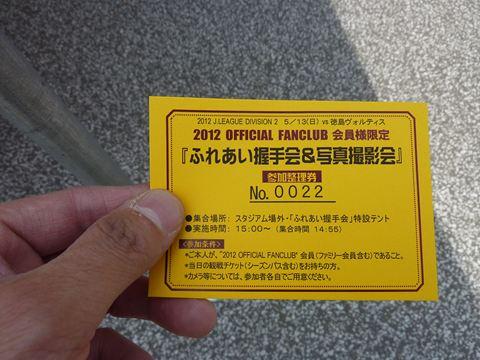 20120513__P1120779_R.jpg