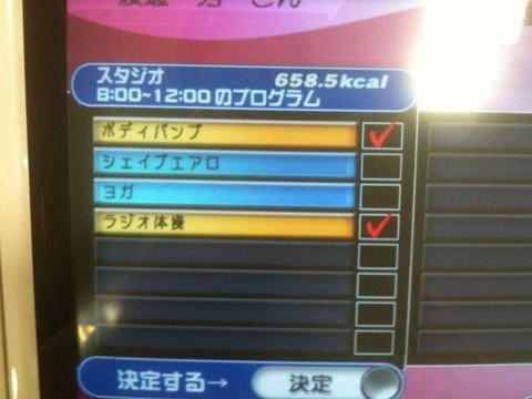 20120518__IMG_3983_R_R.jpg