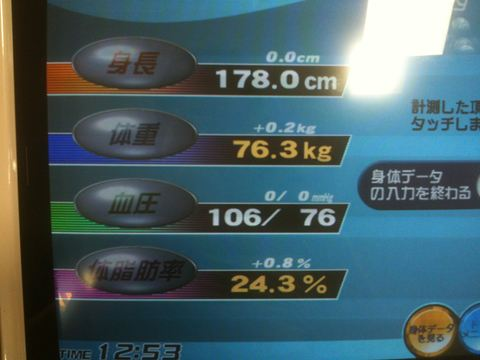 20120521__IMG_3997_R.jpg