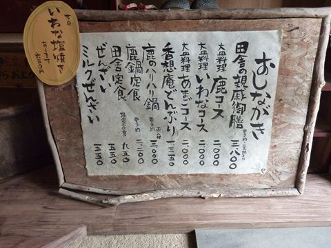 20120605__P1130037_R.jpg