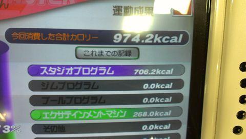 20120606__IMAG0968_R.jpg
