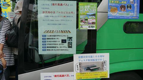 20120610__P1000985_R.jpg