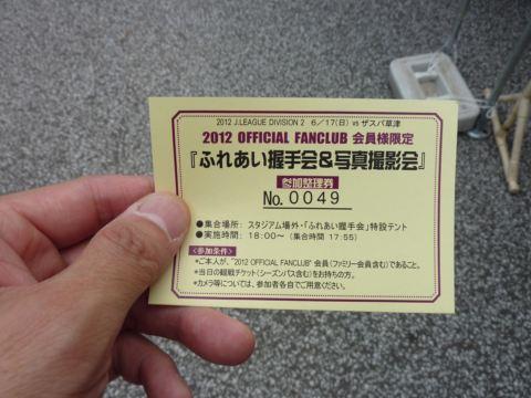 20120618__P1130232_R.jpg