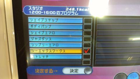 20120626__IMAG1106_R.jpg