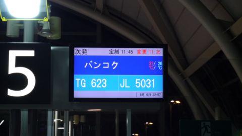 20120816__P1010142_R.jpg