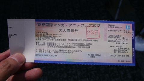 20120912__P1020278_R.jpg