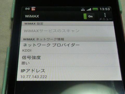 20120913__P1140560_R.jpg