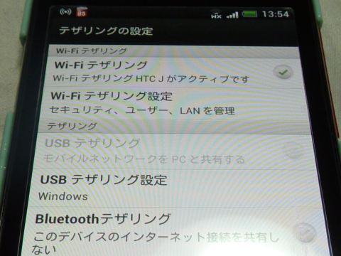 20120913__P1140563_R.jpg