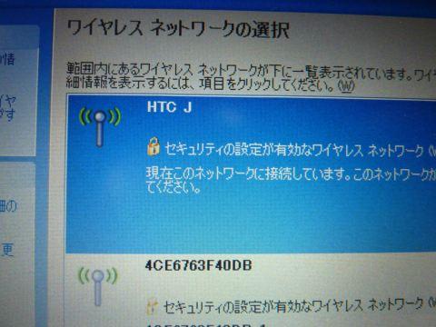 20120913__P1140564_R.jpg