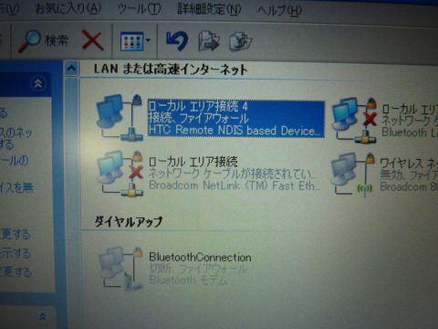 20120913__P1140577_R.jpg