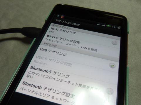 20120913__P1140580_R.jpg