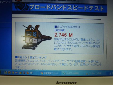 20120913__P1140581_R.jpg