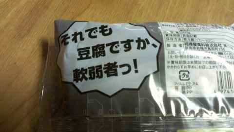 20121017__IMAG1749_R.jpg