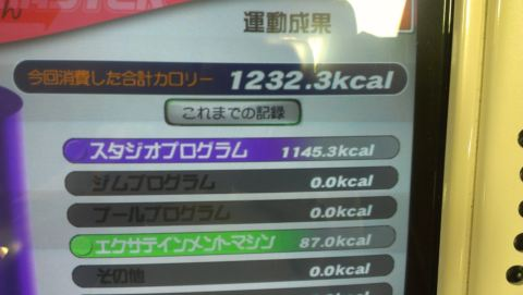 20121020__IMAG1778_R.jpg