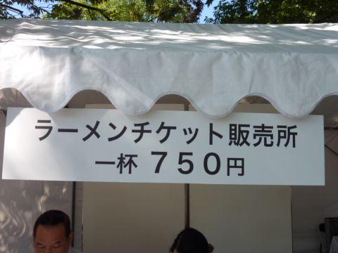 20121020__P1140909_R.jpg