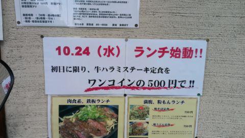 20121024__IMAG1815_R.jpg
