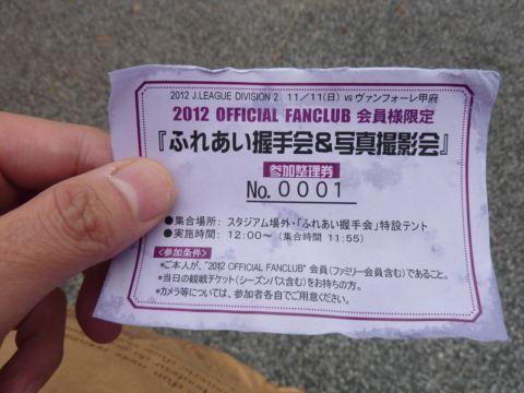20121111__P1150005_R.jpg
