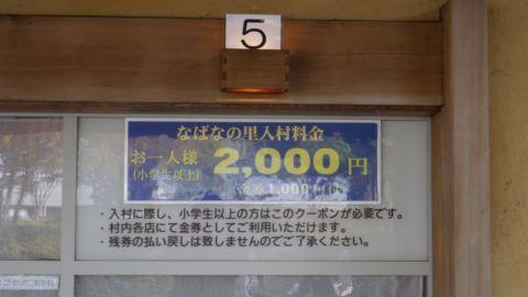 20121114__P1020773_R.jpg
