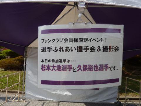 20121119__P1150123_R.jpg