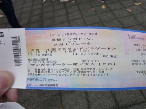20121119__P1150133_R.jpg