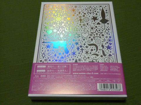 20121218__P1150258_R.jpg