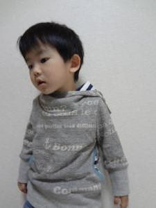 DSC00875_convert_20111024141150[1]