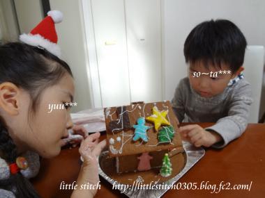 DSC01901-ie_convert_20111224215534[1]